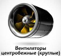 вентилятор в металлическом корпусе